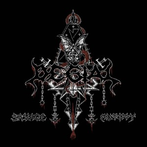 DEGIAL - Savage Mutiny CD