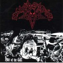 BLOODSTONE - Hour of the Gate Official Reissue CD
