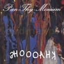 PAN.THY.MONIUM - Khaooohs CD
