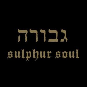 GEVURAH - Sulphur Soul DIGI CD