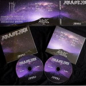 Arkhtinn - IVVVI 2Digi CD