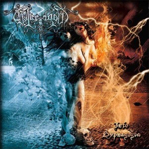 CHALICE OF DOOM  - Into Hypnagogia CD