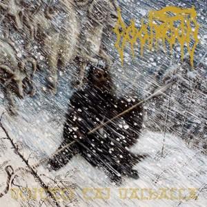 GOATMOON - Voitto Tai Valhalla LP (GOLD)